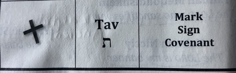 Aleph & Tav