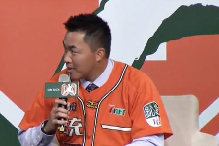baseball-Guo01