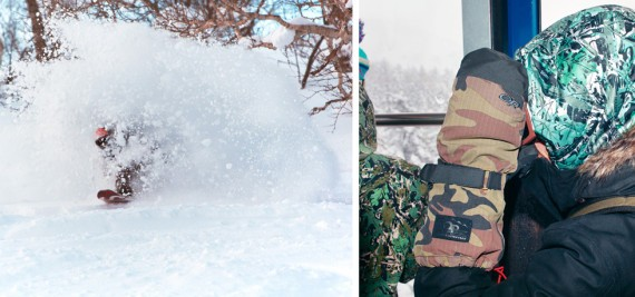 holden-x-stussy-fall-winter-2013-collaboration-collection-lookbook-20-570x267