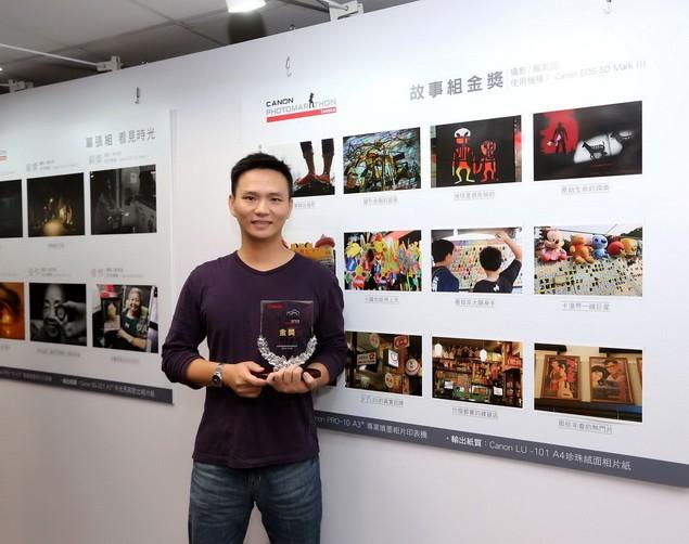 (圖說三) 2013 Canon攝影馬拉松故事組的金獎得主出爐,將代表台灣至香港參加2014年Canon攝影馬拉松_覃淕湮苤
