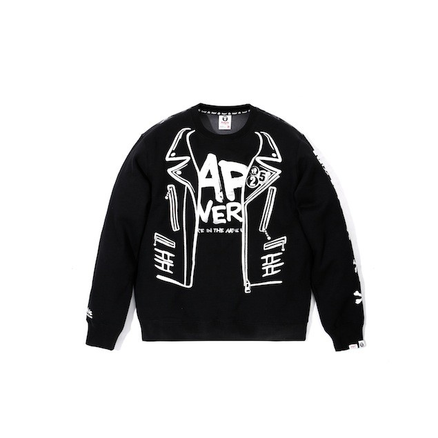 AAPE - Pullover(1)