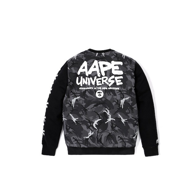 AAPE - Pullover(2)