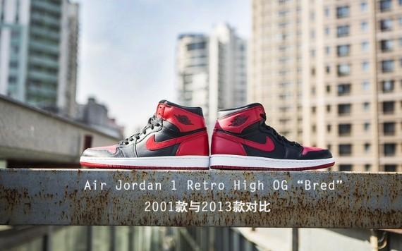 air-jordan-1-bred-2001-2013-comparison-1