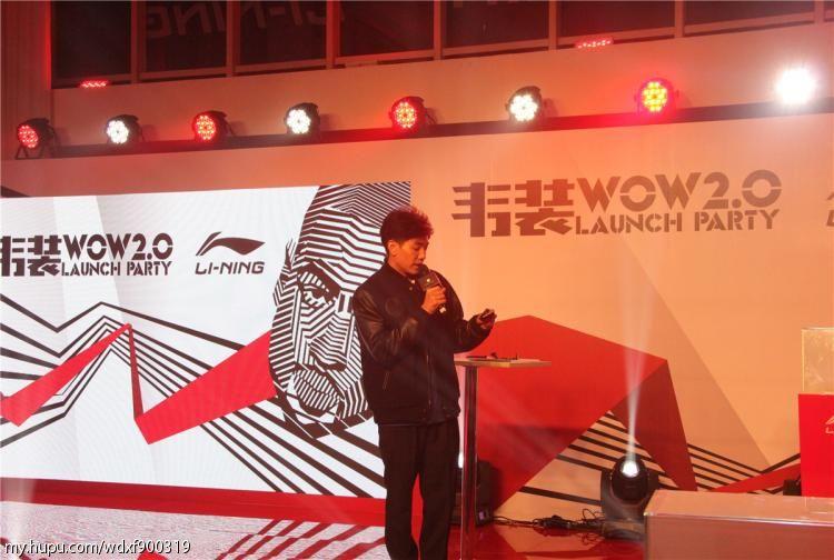 li-ning-way-of-wade-2-launch-party-10
