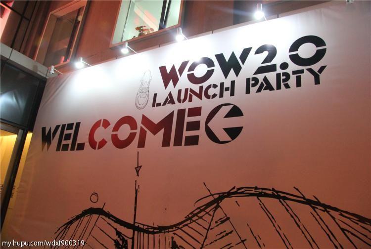 li-ning-way-of-wade-2-launch-party-16