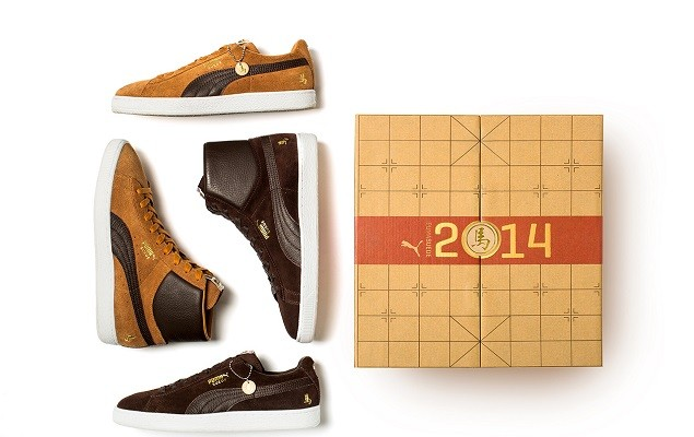puma-2014-year-of-the-horse-suede-pack-1