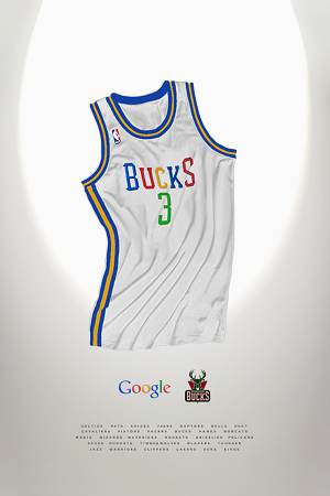 Imagining-if-Major-Brands-and-Corporations-Designed-NBA-Uniforms-9-300x450