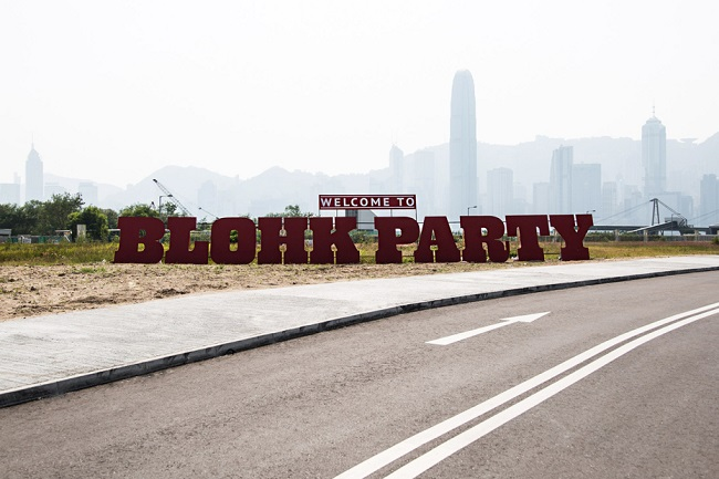 blohk-party-2013-curated-by-pharrell-williams-for-i-am-other-entertainment-29