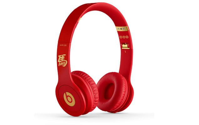 beats-by-dr-dre-solo-hd-year-of-the-horse-0