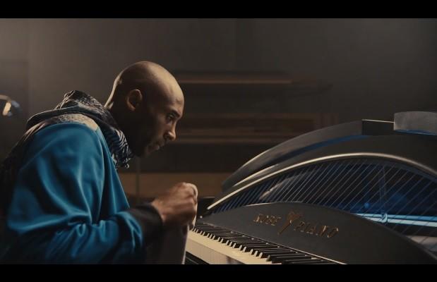 kobe piano