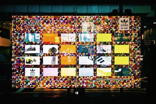 adidas-originals-zxflux-lab-pop-up-store-3