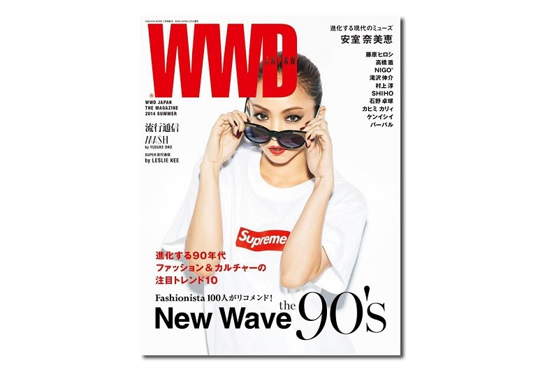 namie-amuro-covers-wwd-japan-july-issue-1