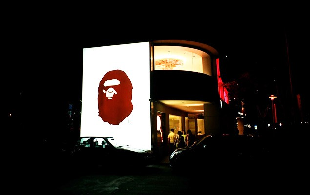 bape_taipei_close
