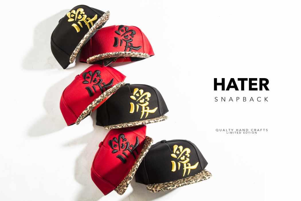 Hater與伊林名模劉薰愛推出聯名帽,備有紅白兩種顏色,各限量30頂。