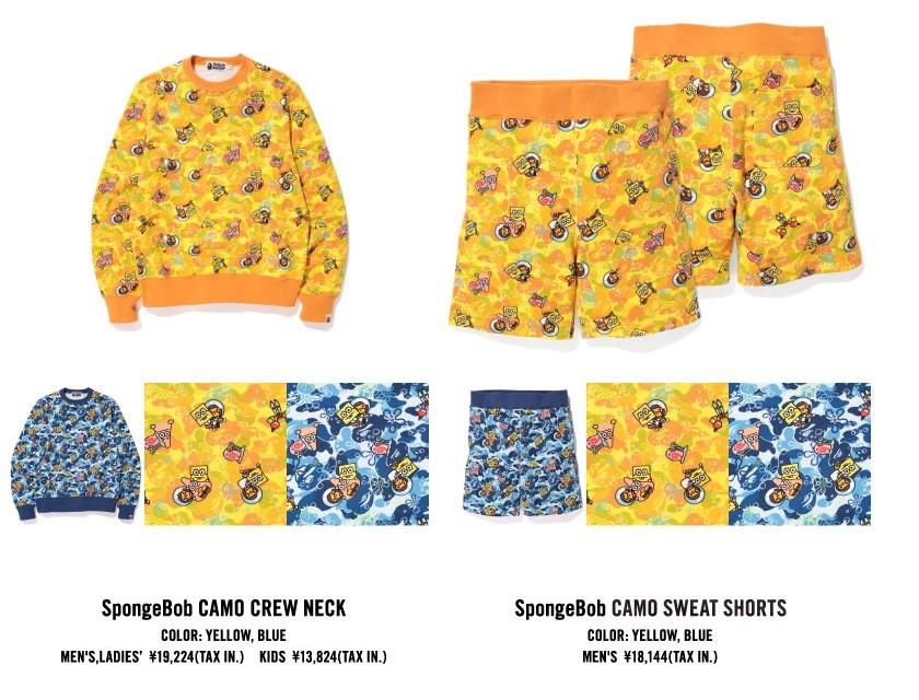 bape x spongebob-2