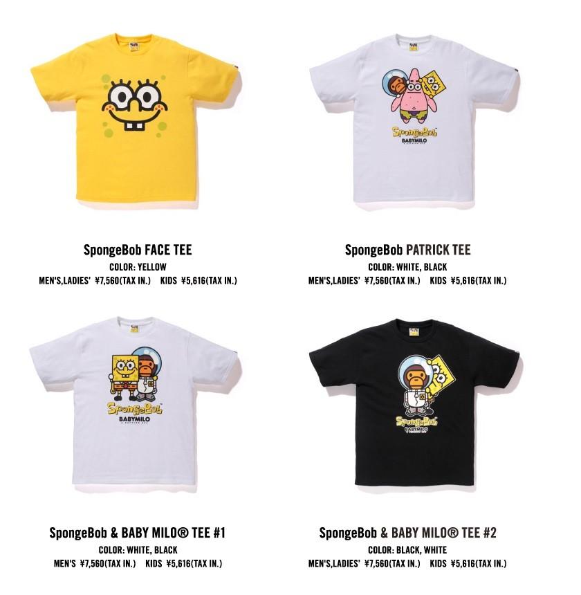 bape x spongebob-3