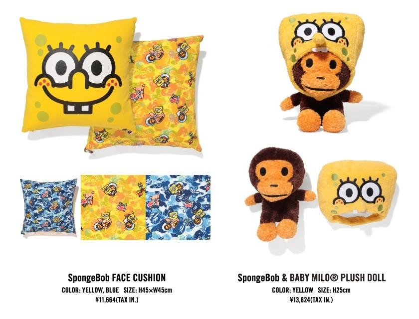bape x spongebob-5