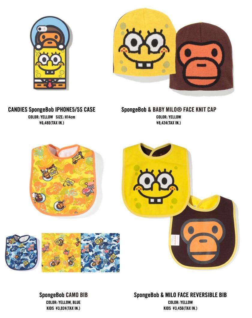 bape x spongebob-6