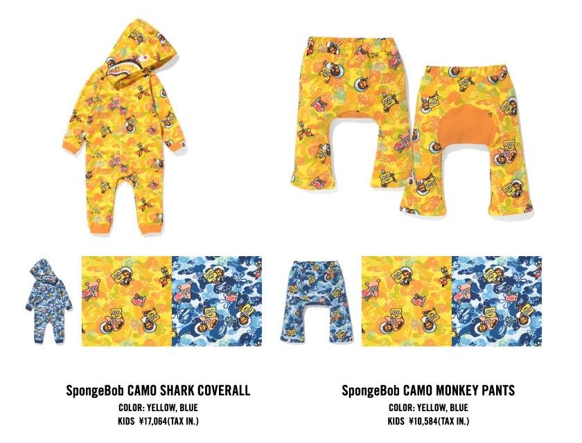 bape x spongebob-7