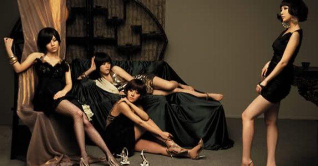 Brown Eyed Girls  Abracadabra5