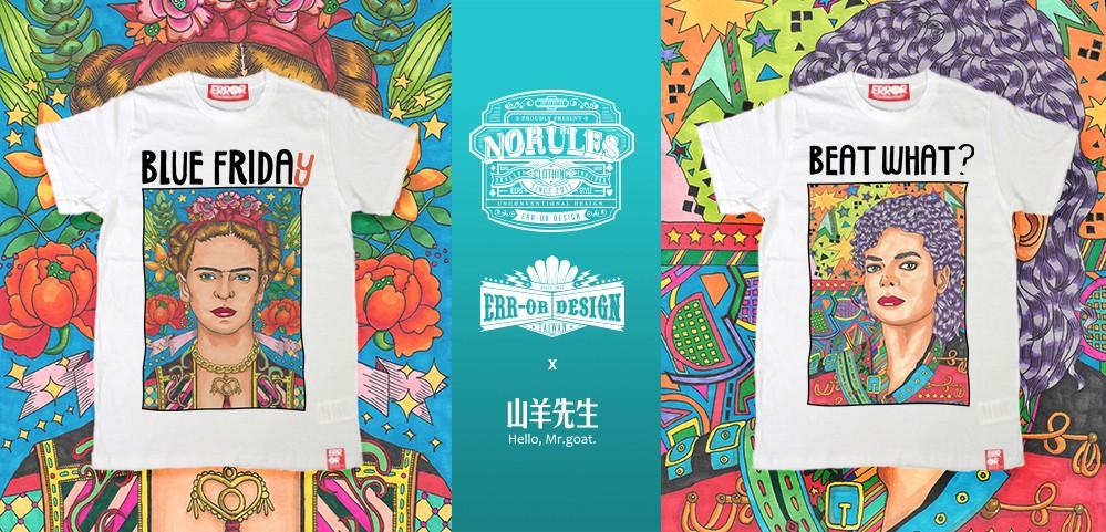山羊_present_norules_Taiwan_template