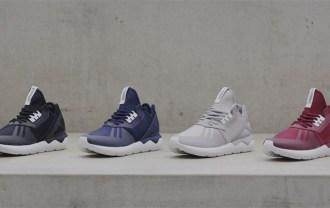 adidas-tubular-pack-official-header