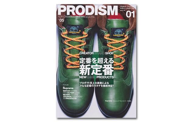 prodism-magazine-no-05-11