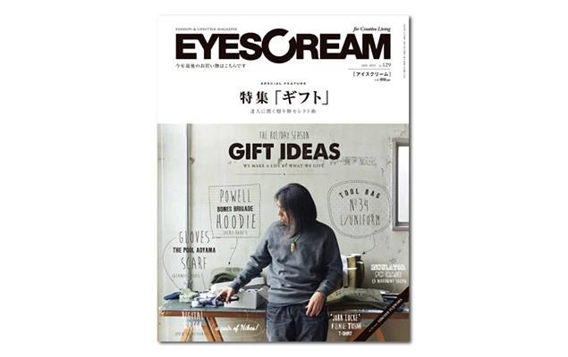hiroshi-fujiwara-covers-eyescream-magazines-2015-january-issue-1