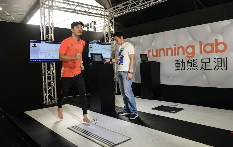 4.adidas 10 大路跑備戰攻略(三)- RUNNING LAB footcsan足測