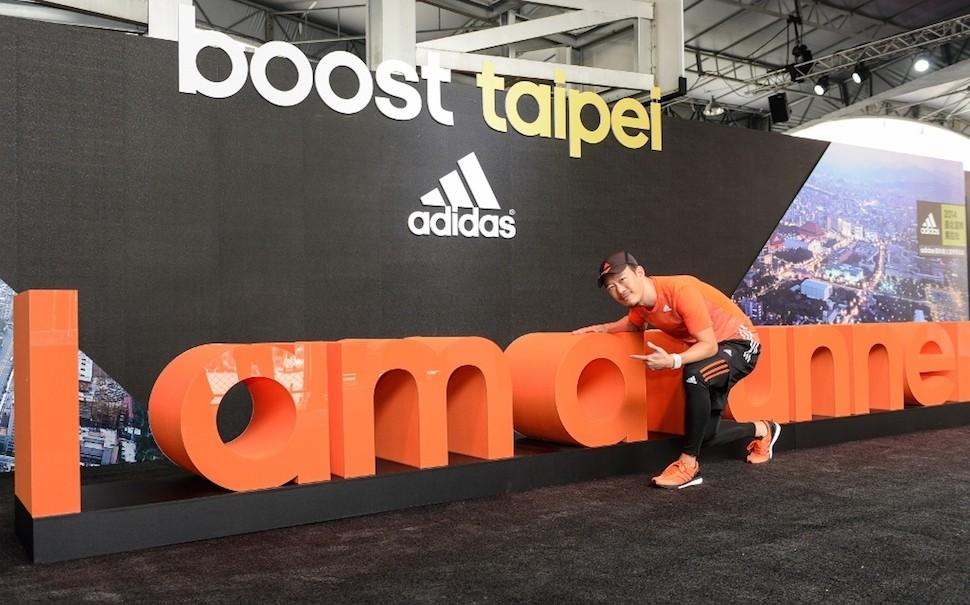 12.adidas 10 大路跑備戰攻略(十)-一定要參加的adidas Running EXPO跑步博覽會,即日起至1228 adidas 101限定開跑