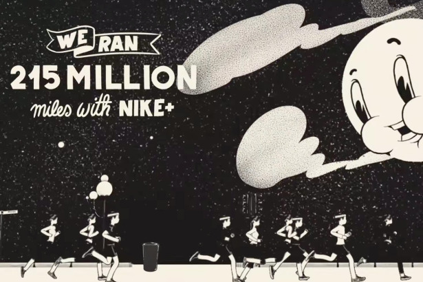 nike-delivers-over-100000-personalized-films-highlighting-each-users-activity-in-2014-0