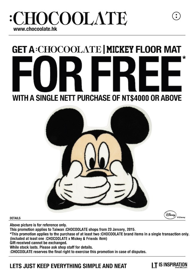 CC x Mickey_gwp 20150107__carpet_edm outline