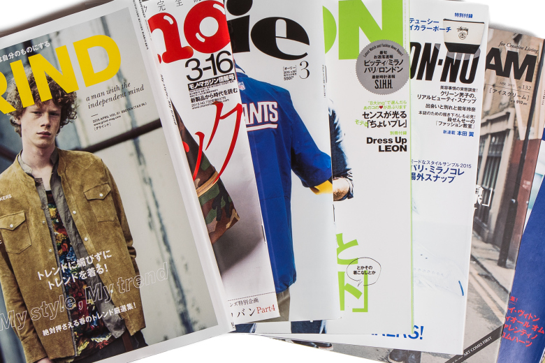 a-hypebeast-guide-to-japanese-fashion-magazines-01