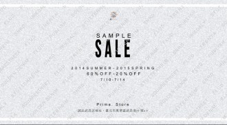 首圖 sample sale - 1
