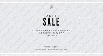 首圖 sample sale - 1