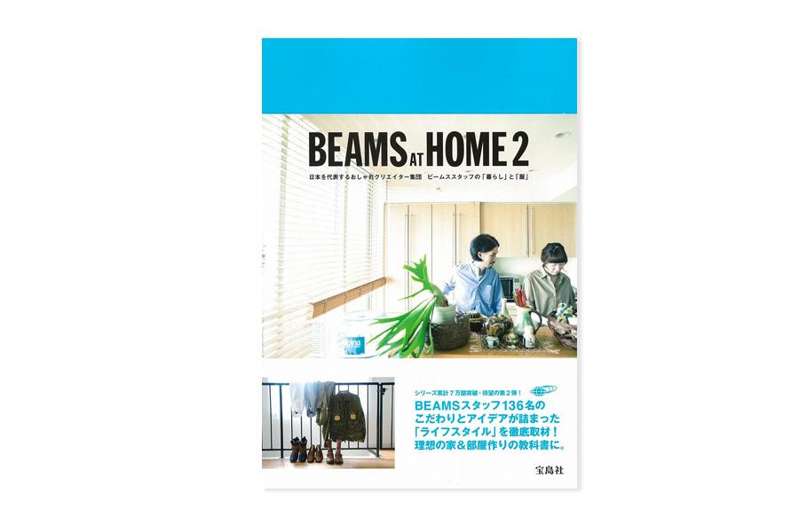 beams-at-home-2-launch1