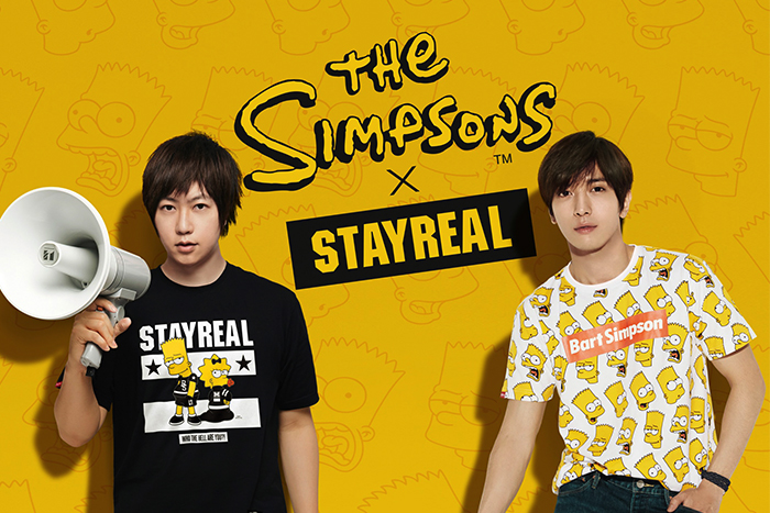 (無LOGO)五月天阿信為CNBLUE鄭容和打造全新STAYREAL x Simpsons聯名系列