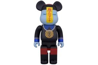 medicom-toy-jiang-shi-bearbrick-2