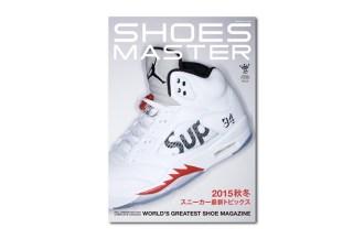 SHOES-MASTER-vol-24-1