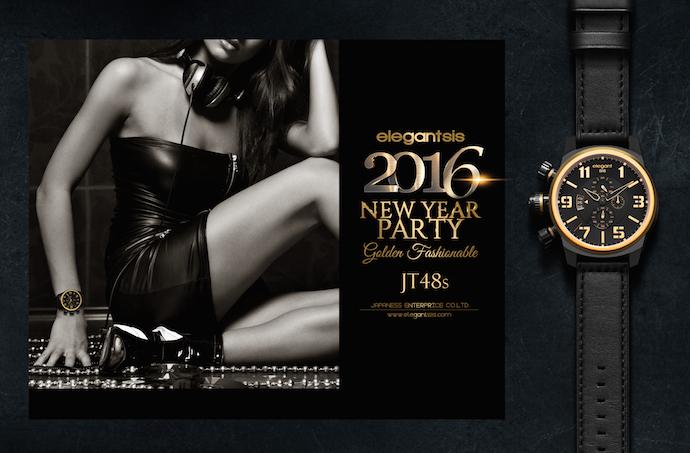 elegantsis 2015黑金款 JT48s