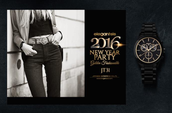 elegantsis 2015黑金款 JT31