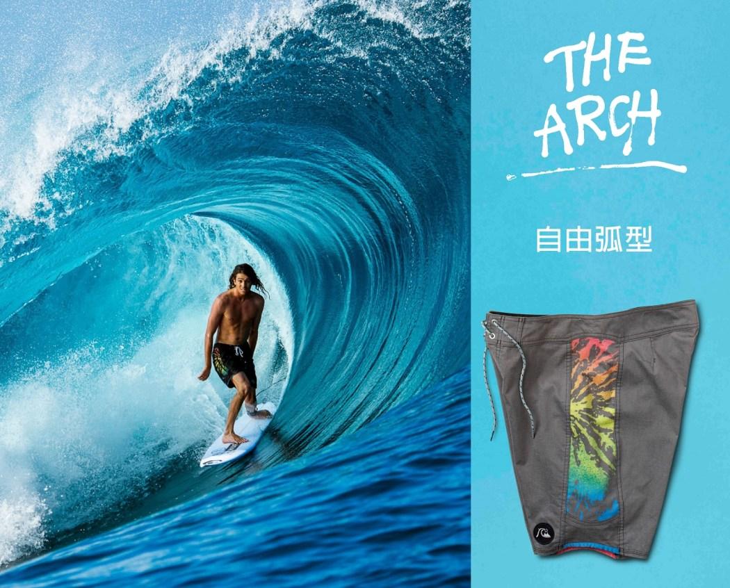 THE ARCH 衝浪褲 褲管弧形剪裁發揮水上最大活動性