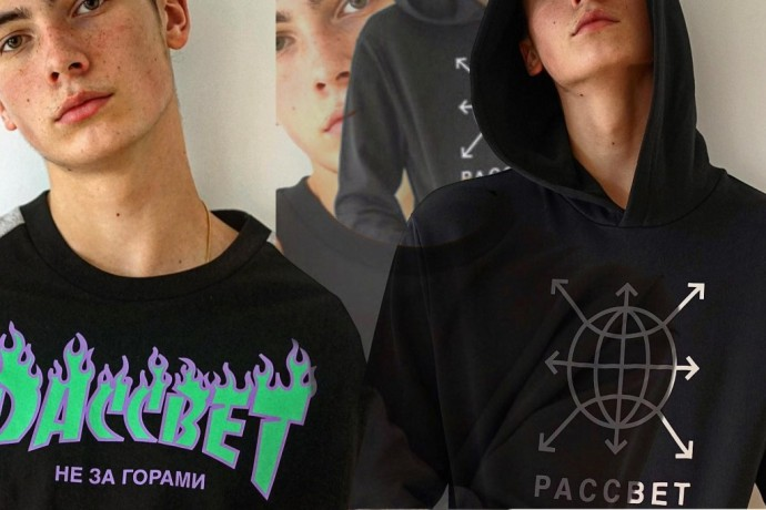 gosha-rubchinskiy-social-media-model-1