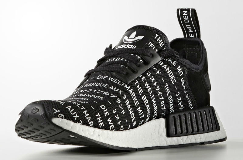 adidas-nmd-brand-with-the-3-stripes-pack-04