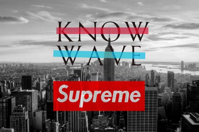 know-wave-supreme-eldorado-coney-island-bumper-cars-jam-july-14-1