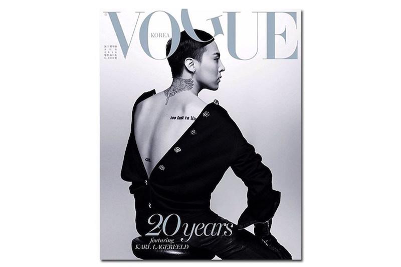 g-dragon-vogue-korea-20-anniversary-00