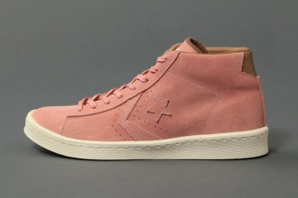 united-arrows-sons-converse-pro-leather-1