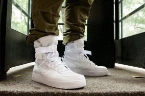 這雙全白 Nike Air Force 1 SF 開賣倒數「5」小時,想要的你快衝東區吧!