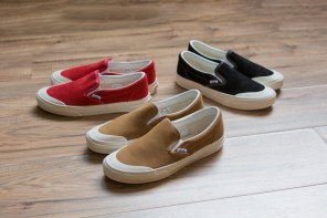台灣獨佔!BILLY'S x Vans Classic Slip-On Half Moon 即將襲擊你的新視覺