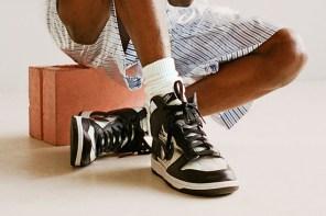 售價曝光!COMME des GARÇONS HOMME Plus x Nike 聯名鞋款上腳造型參考!
